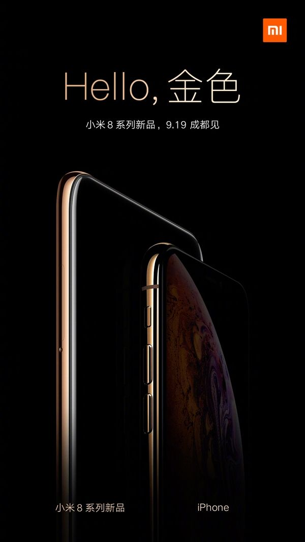 Xiaomi Mi 8 Youth выйдет в золотом цвете от iPhone XS – фото 2