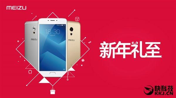 Meizu Pro 6 Plus поступит в продажу 23 декабря – фото 2