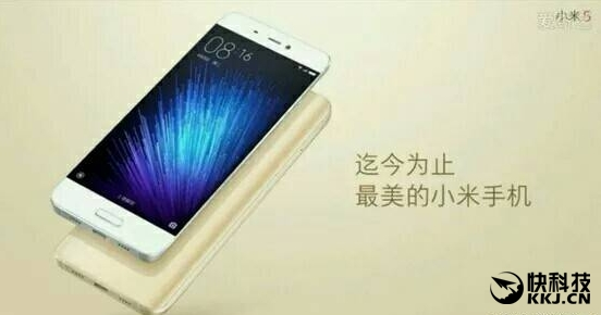Xiaomi Mi5 оценили в $306 за базовую версию и $413 за топовую – фото 1