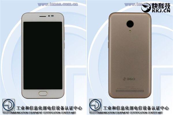 Бюджетный металлический смартфон от 360 Mobile сертифицирован TENAA – фото 1