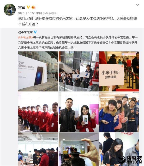 Xiaomi Mi5 будет находиться в остром дефиците как минимум 4 месяца – фото 2