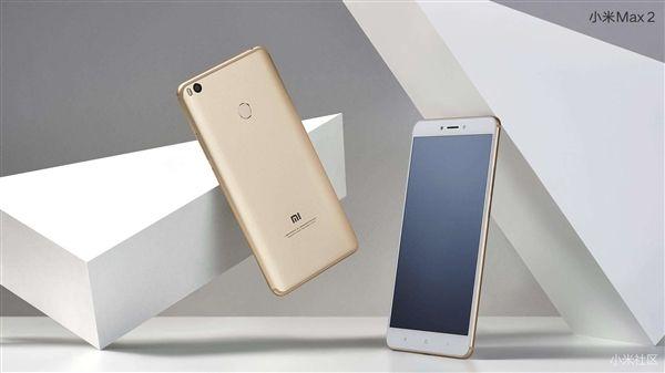 Глава Xiaomi опроверг слухи о выходе Xiaomi Mi6c на Snapdragon 660 и рассказал, почему Mi Max 2 получил Snapdragon 625 – фото 1