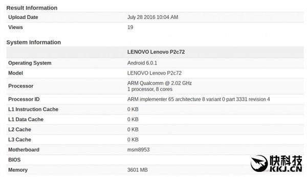 Lenovo Vibe P2 получит Snapdragon 625, 4 Гб оперативки и аккумулятор емкостью 5000 мАч – фото 2