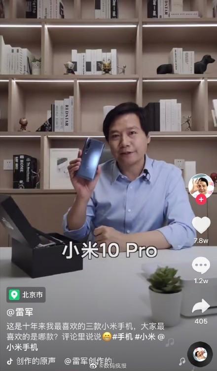 Великолепная тройка: лучшие смартфоны по версии главы Xiaomi – фото 3