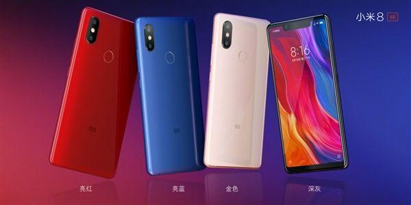 Анонс Xiaomi Mi 8 SE: первый субфлагман с Snapdragon 710 – фото 3