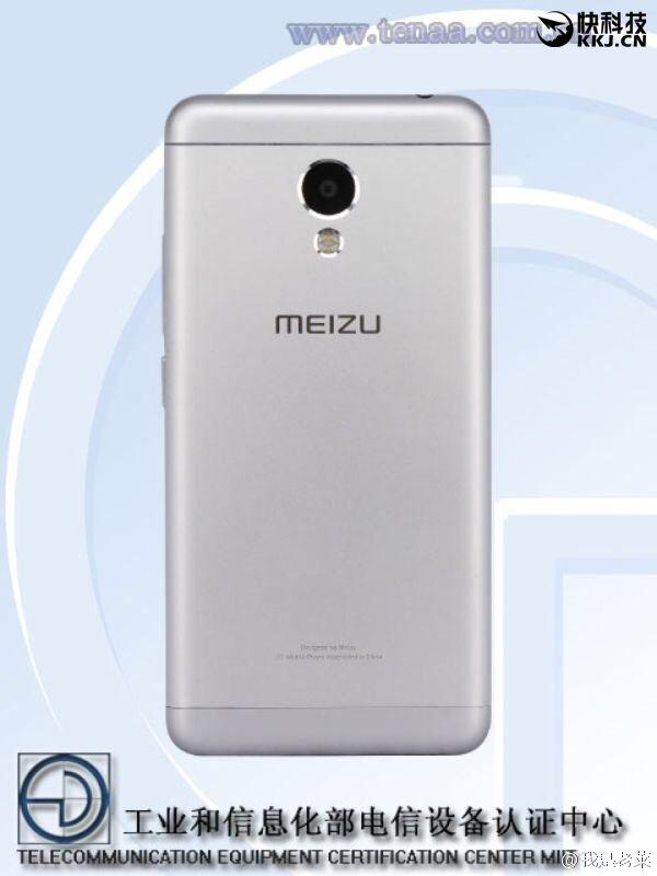 Предполагаемый Meizu M4 появился в базе регулятора TENAA – фото 3
