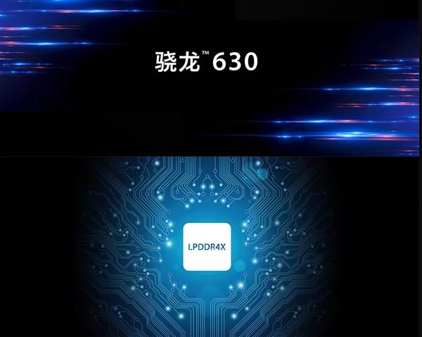 Анонс 360 N6 и N6 Lite: платформа Snapdragon 630, емкие аккумуляторы и ценник от $150 – фото 5