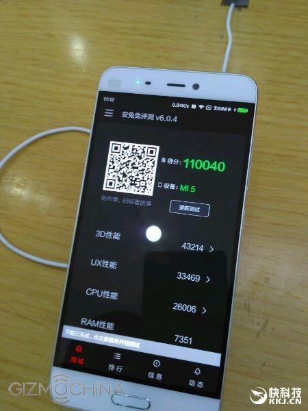 Xiaomi Mi5 в базовой версии протестировали в AnTuTu и Geekbench – фото 2