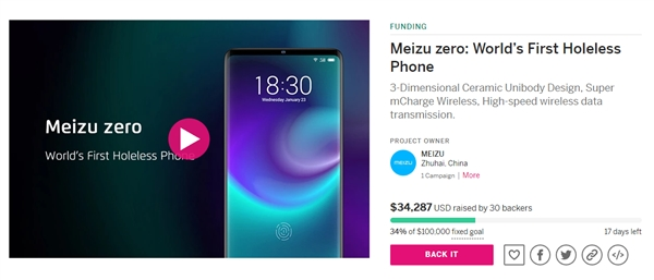 Meizu Zero рискует оказаться в числе демо-версий и не выйти на рынок – фото 1