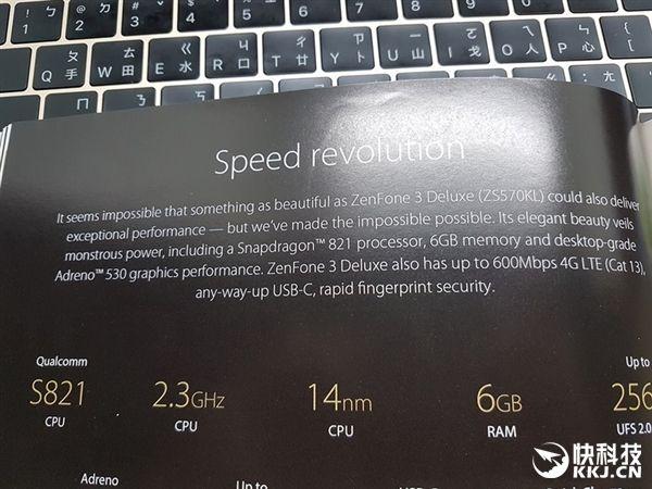 Asus ZenFone 3 Deluxe в топовой версии получит Snapdragon 821 вместо предполагаемого Snapdragon 823 – фото 3