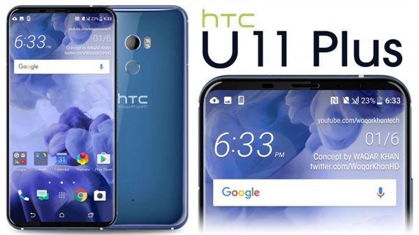 HTC U11 Plus с «всеобъемлющим» дисплеем показали на рендерах – фото 3