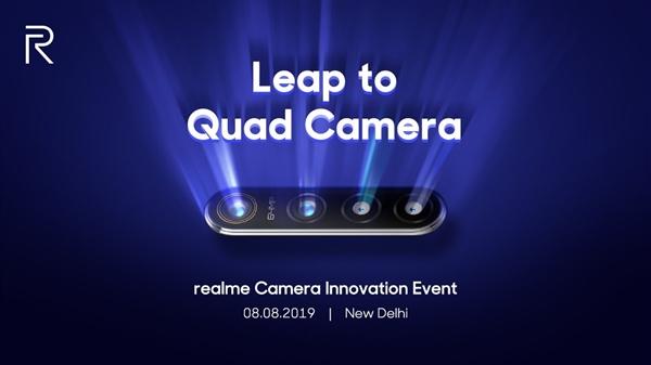 Realme анонсирует смартфон с64-мегапиксельной четверной камерой 8августа