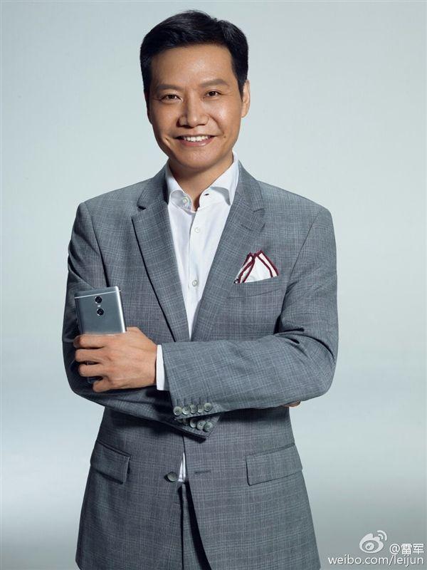 Лэй Цзюнь пиарит Xiaomi Redmi Pro за день до презентации – фото 1