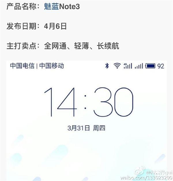 LG G5, Meizu M3 Note, Huawei P9 и LeEco Le 2 – основные премьеры апреля – фото 2