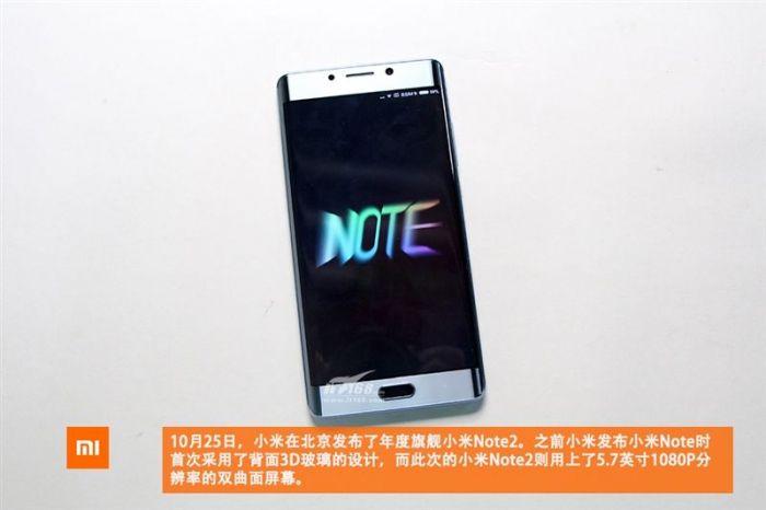 Xiaomi Mi Note 2 разобрали для идентификации компонентов и оценки качества сборки – фото 3