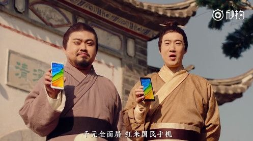 Xiaomi Redmi 5 и Redmi 5 Plus показали на видео до анонса – фото 3