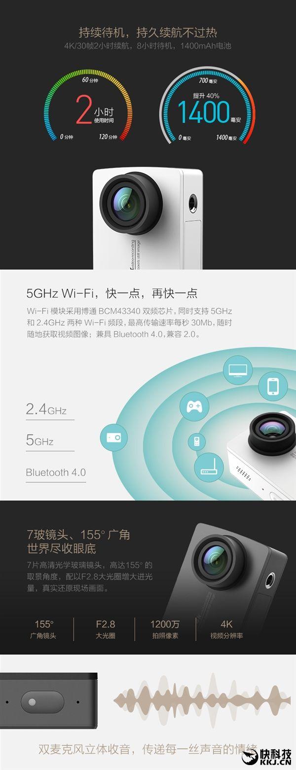 Xiaomi Yi 4K Action Camera 2 – экшн-камера представлена. Видео в формате 4К за 300 долларов – фото 3