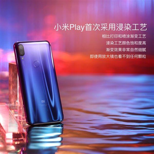 Анонс Xiaomi Mi Play: первый с Helio P35 – фото 9