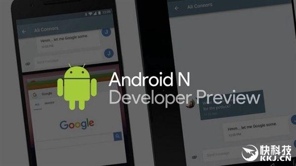 Android 7.0 (Android N) изначально сможет поддерживать виртуальную реальность и чувствительные к силе нажатия дисплеи – фото 2
