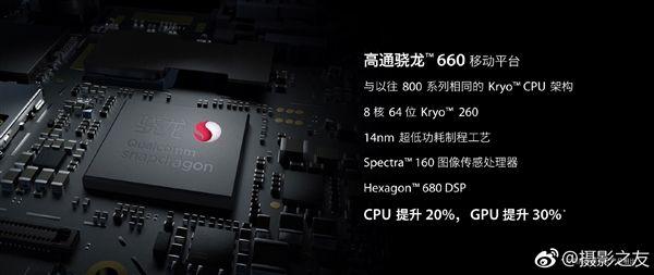 Анонс 360 N6 Pro: дисплей 18:9, Snapdragon 660 и аккумулятор на 4050 мАч – фото 2