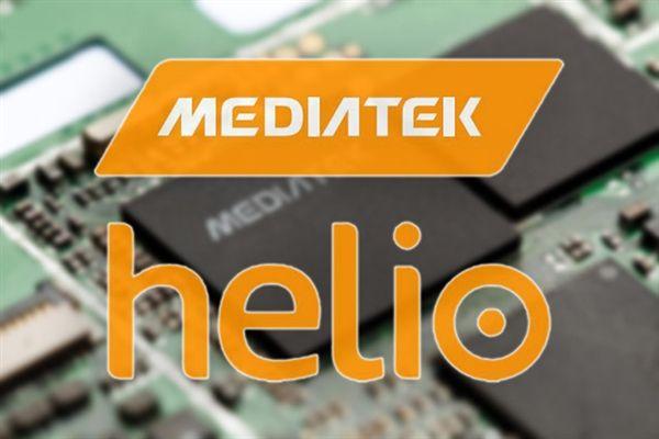 MediaTek готовит к выходу 16-нм Helio P23 – фото 1