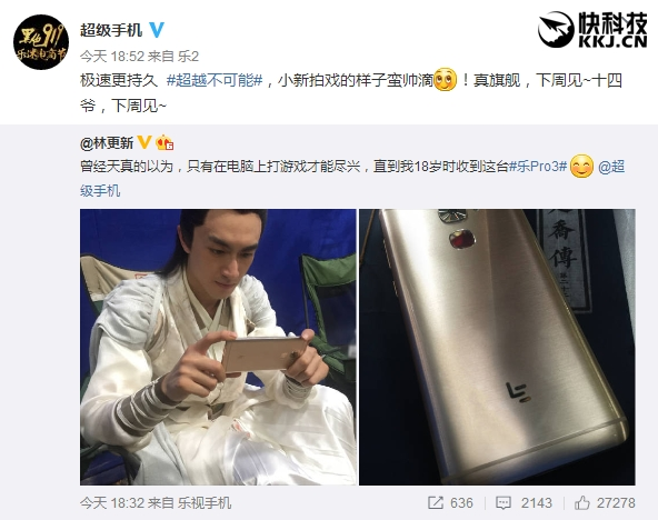 LeEco Le Pro 3 в полированном как у Xiaomi Redmi Pro корпусе показали на реальных фотографиях – фото 3