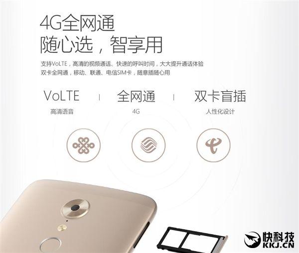 InFocus Blue Whale S1 получил процессор Helio P10, 4+32 Гб памяти, Tencent OS 2.0 на основе Android 6.0 и ценник в $152 – фото 6