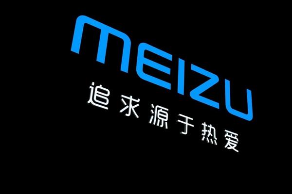 В 2020 году Meizu выпустит минимум 4 флагманских смартфона и все с поддержкой 5G – фото 1