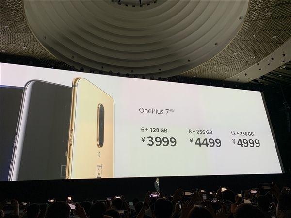 Стали известны цены на OnePlus 7 и OnePlus 7 Pro в Китае – фото 2