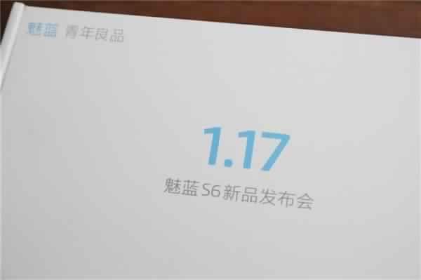 Meizu M6S (Blue Charm S6): дата выхода и подробности о чипе Exynos 7872 – фото 2