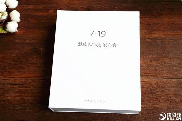 Meizu MX6 получит камеры на 12 Мп и 5 Мп, а цена составит около $344. Плюс свежие результаты теста в Geekbench – фото 1
