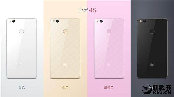 Xiaomi Mi4S с процессором Snapdragon 808 оценили в $260 – фото 7