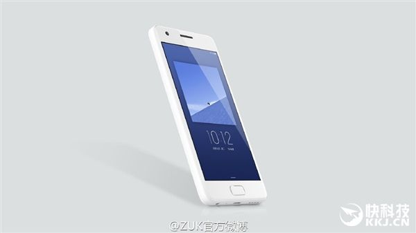 ZUK Z2 с процессором Snapdragon 820 и ценой $273 составит жесткую конкуренцию Xiaomi Mi5 – фото 5