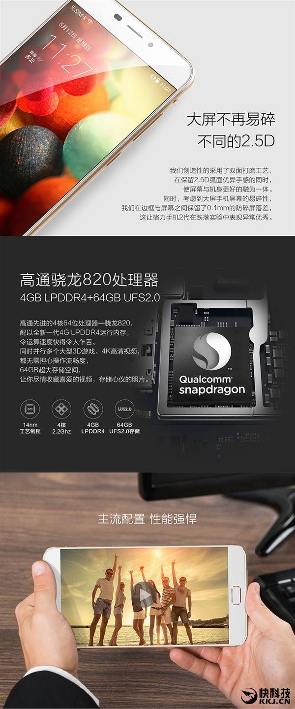 6-дюймовый фаблет Gree 2 с процессором Snapdragon 820 поступил в продажу по цене $538 – фото 3