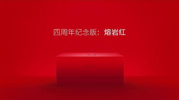 OnePlus 5T одели в красный и ценники на флагман в Китае – фото 1