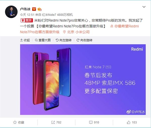Опрос выявил самые ожидаемые улучшения в Redmi Note 7 Pro – фото 1