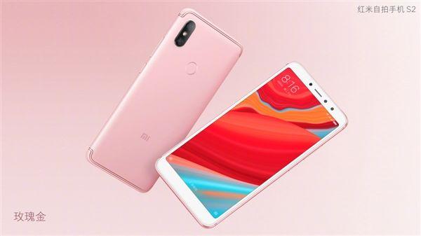 Xiaomi Redmi S2: качественное селфи за недорого – фото 11