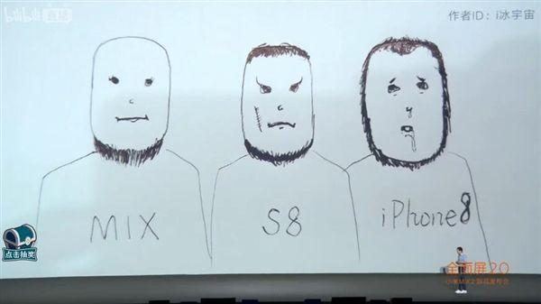 Безрамочный Xiaomi Mi Mix 2 дебютировал – фото 16