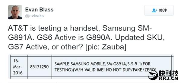 Samsung Galaxy S7 Active (CM-G981A) получит защищенный по военным стандартам корпус – фото 2