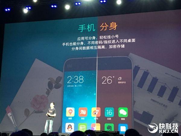 MIUI 8 официально представлена компанией Xiaomi – фото 3