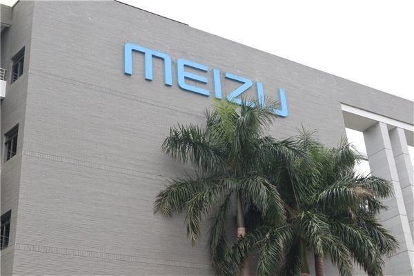 Что Meizu 15 Plus грядущий нам готовит? – фото 1