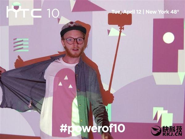 HTC 10 станет первым смартфоном с оптической стабилизацией в камере для селфи – фото 2