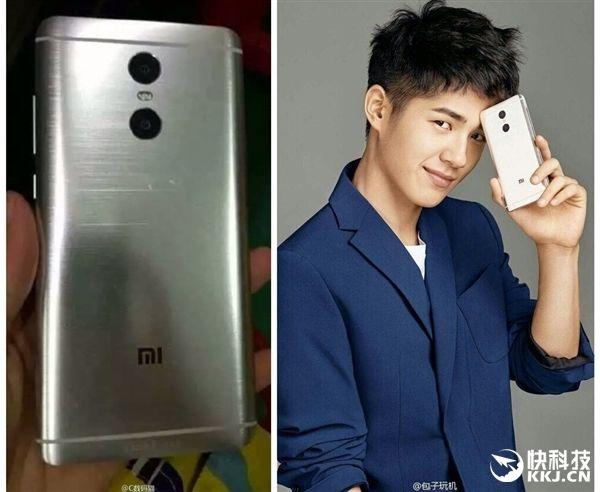 Первый ноутбук Xiaomi может быть представлен 27 июля совместно с Redmi Note 4 – фото 1