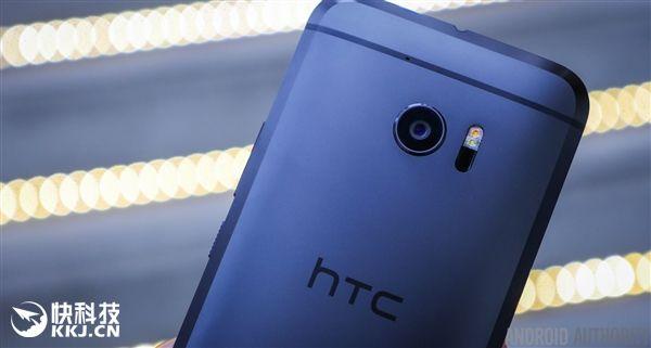 HTC 10 в двух модификациях официально представлен – фото 8