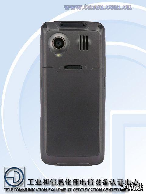 Huawei оформила сертификат на два телефона начального уровня – фото 2