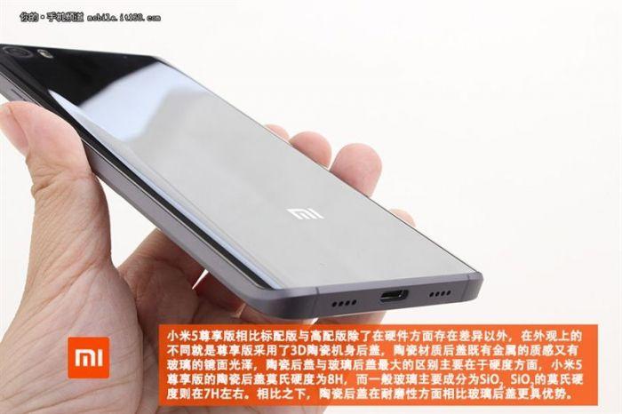 Xiaomi Mi5 уже успели разобрать. Фотоотчет – фото 4
