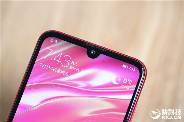 Дебютировал Huawei Enjoy 9 с чипом Snapdragon 450 и батарейкой на 4000 мАч – фото 3