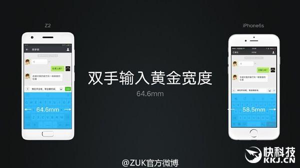 ZUK Z2 с процессором Snapdragon 820 и ценой $273 составит жесткую конкуренцию Xiaomi Mi5 – фото 6