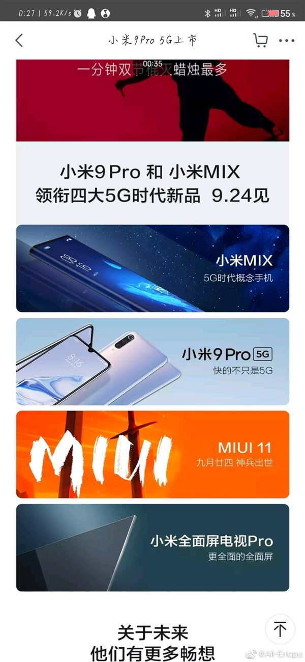 дизайн Xiaomi Mi MIX 4 (Alpha)