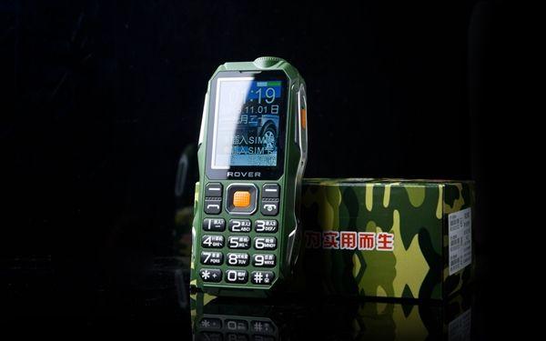 Land Rover K938 – защищенный телефон с аккумулятором на 10800 мАч и встроенным фонариком – фото 1